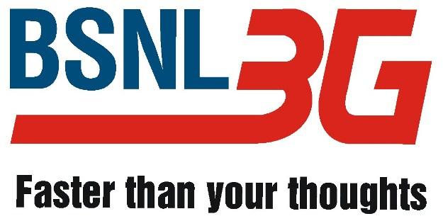 BSNL SMS Packs 2017
