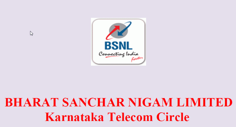 BSNL Karnataka Plan Voucher Ananya