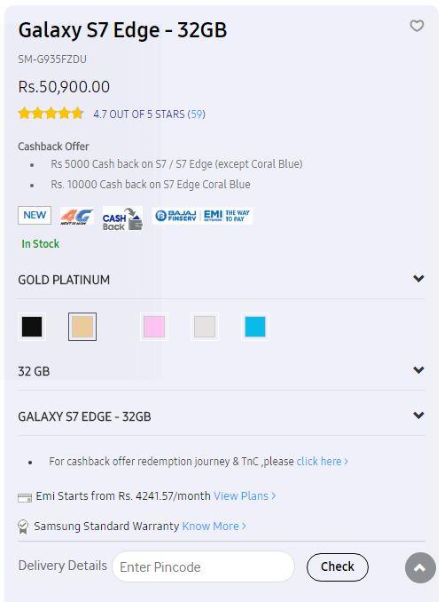 Samsung Galaxy S7 Edge Cash Back Offer 2017