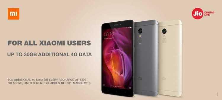 Mi Jio Data Offer 30 GB