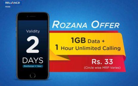 Reliance Rozana Packs 33 Unlimited Calling & Data