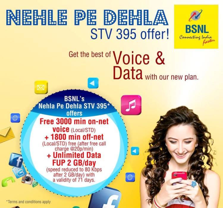 BSNL 395 Plan - BSNL Nehle Pe Dehla 395 Plan - Now for 60 days