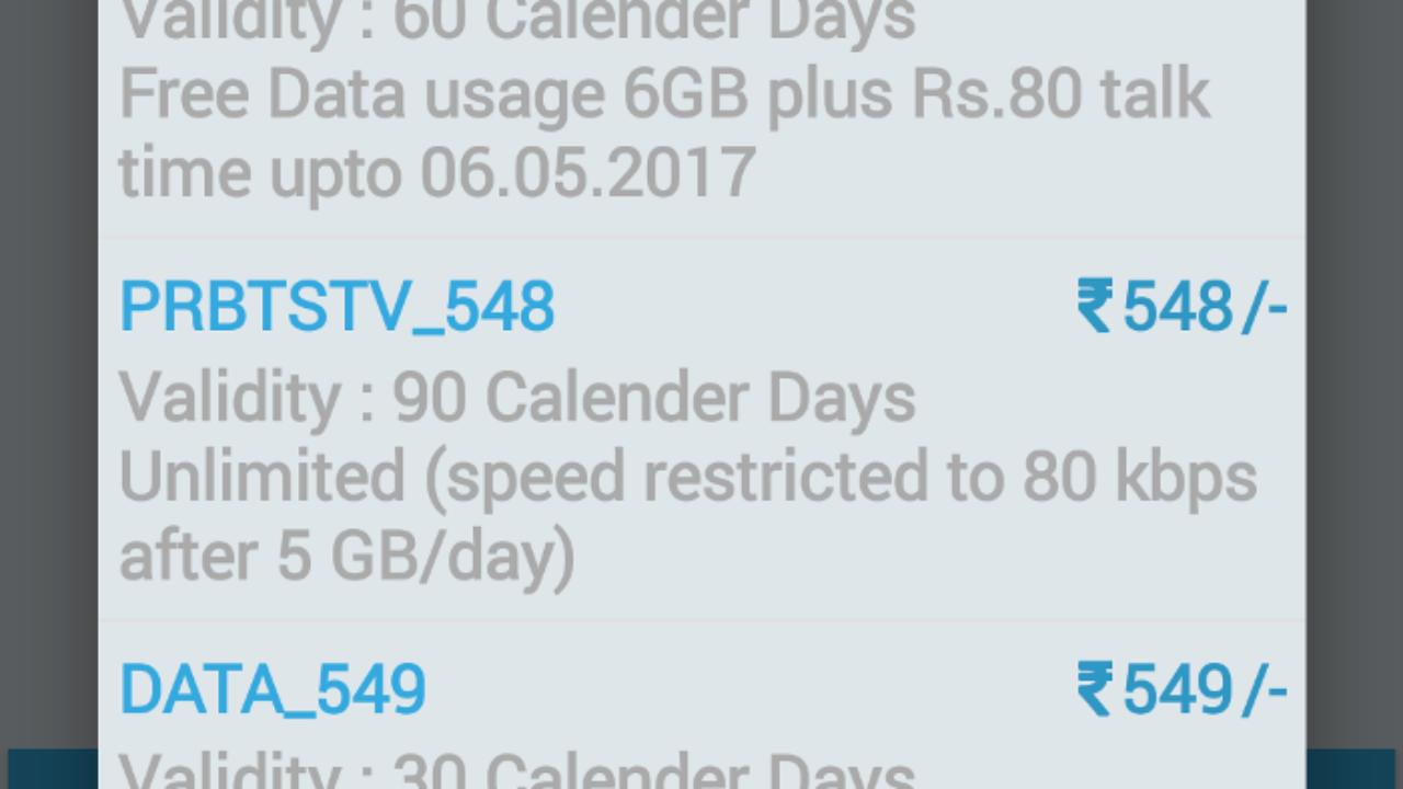 BSNL 549 Plan - In 549, 90 Days, 5GB/day, 450 GB by BSNL