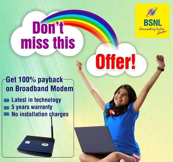BSNL Cashback on Modem