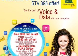 BSNL Dev Bhoomi Plan HP Postpaid 475 Unlimited