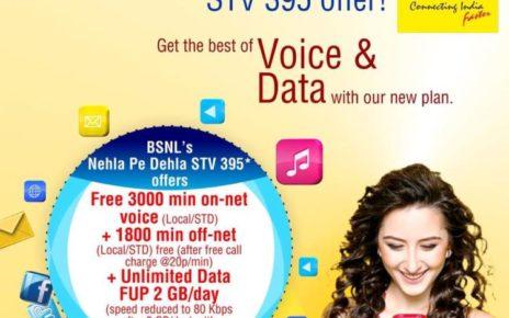 BSNL Dev Bhoomi Plan HP Postpaid 475 Unlimited