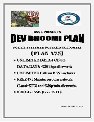 BSNL Dev Bhoomi Plan HP 475 Postpaid