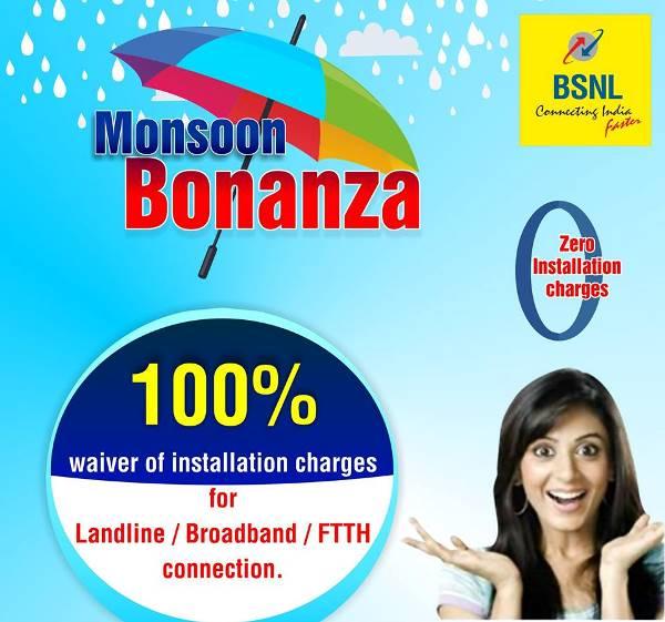 BSNL Free Installation