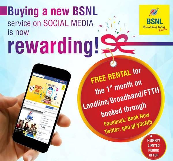 BSNL Social Book Free 1 Month Rental