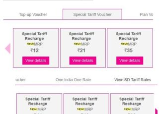 Reliance GSM New Offers