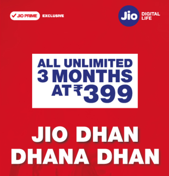 Reliance Jio 399 Plan