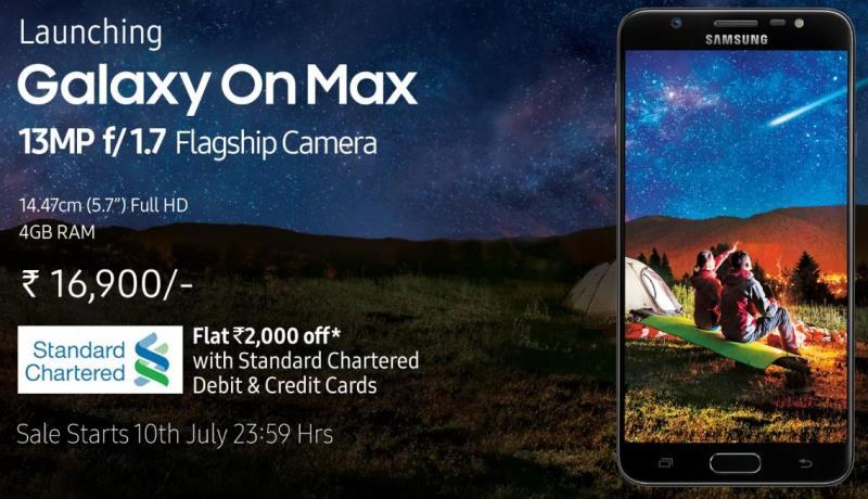 Samsung Galaxy On Max Flipkart Launched