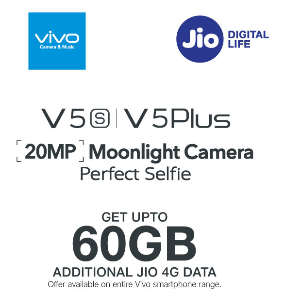 Vivo Jio Extra Data Offer July 2017