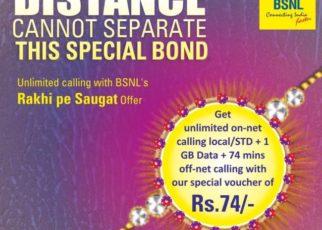 BSNL Rakhi Offer 74
